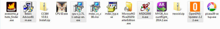 Microsoft Windows Explorer: randon object select in Medium Icons view of various files.